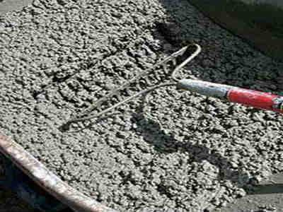 Армавир заказать бетон адипласт для бетона