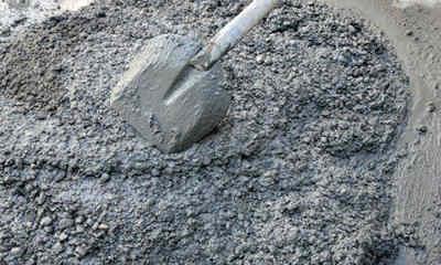 бетон в армавире купить